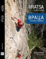 Vratsa - Climbing Guidebook Cover 2014