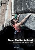 Athens Climbing Guidebook Cover